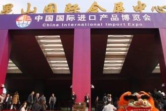 China Delegation 2012