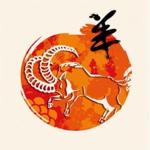 chinese-new-year-2015-goat